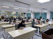湖南大学司法鉴定中心举办质量管理体系学习考试